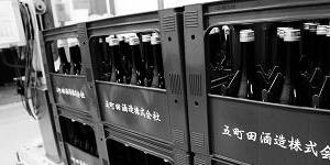 東一 五町田酒造.jpg